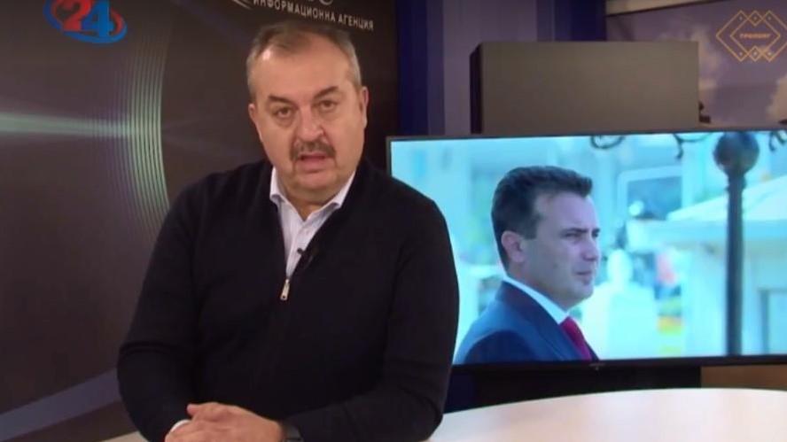 Бугарскиот новинар Нешков контра Заев: Голема лага е дека би се решиле проблемите по изборите во Бугарија