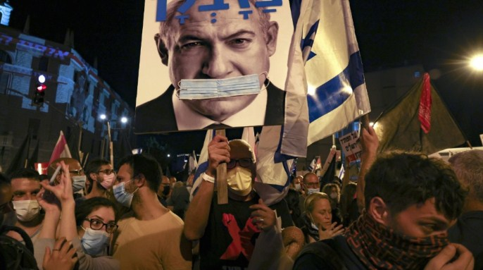 Повторно протести пред резиденцијата на Нетанјаху