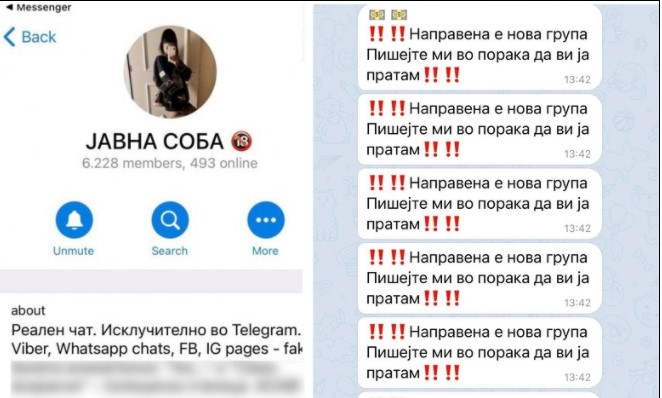 """По """"Јавна соба"""", отворена нова група за незаконско споделување на експлицитни фотографии"""