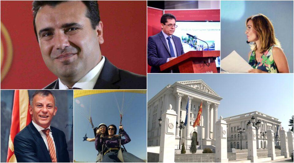 ВМРО-ДПМНЕ: Дури Македонија тоне во сиромаштија и сме последни што набавуваме вакцини, Заев троши пари за нови советници во кабинетот