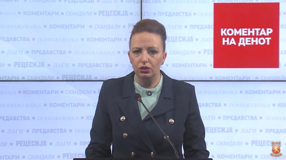 Пешевска: Одговорност и оставка од виновните за случајот со извадени органи на родилката од Дебар!