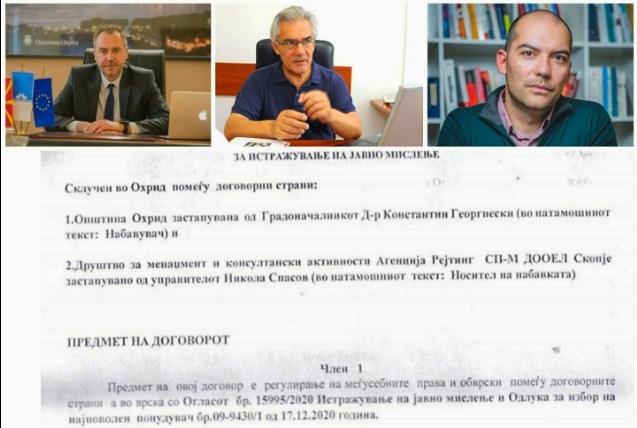 Донев: Во време на тешка криза, Георгиески ги расфрла парите на граѓаните за анкети