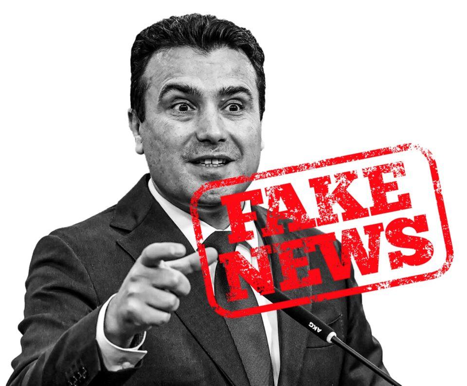 ВМРО-ДПМНЕ: Главното прашање е зошто Заев лажеше и ја злоупотребуваше трагичната судбина на семејствата на убиените од Смилковско езеро за политички цели