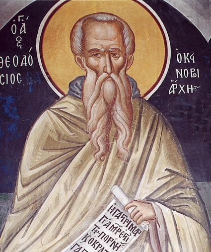 Денеска се прославува светецот кој има моќ да исцелува болни- помолете се пред неговата икона за да се остварат чуда!