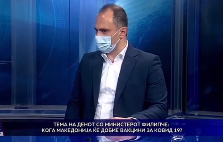 Милошоски: Вакцинацијата во Македонија доцни заради неспособноста на Венко и Заев!