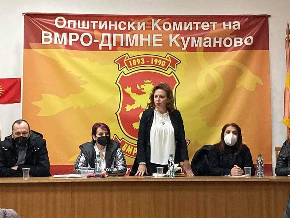 Пешевска од Куманово започна со посета на Општинските комитети на УЖ на ВМРО-ДПМНЕ