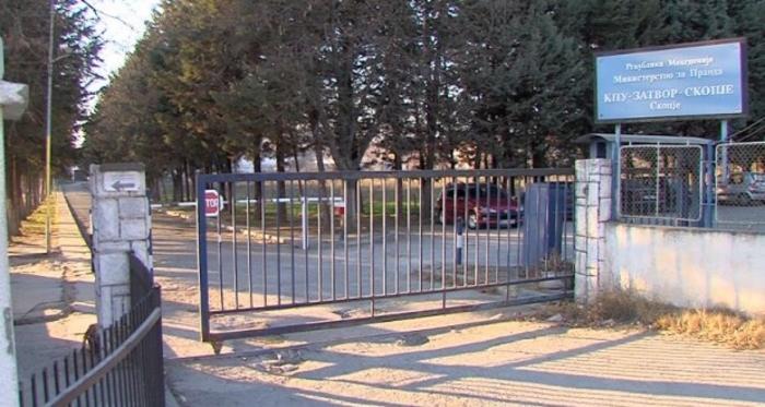 Пожар во соба во затворот Скопје