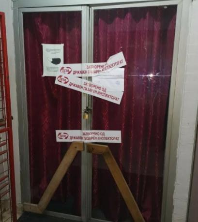 Затворен угостителски објект во Скопје, работел по дозволеното време со 47 гости