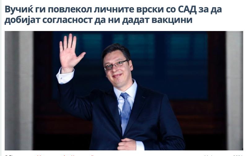"""Пандов: Вучиќ, и обезбедил на својата татковина да биде прва во Европа која ќе ја произведува вакцината ,,Спутник V"""", а Заев и Венко се неспосозбни"""