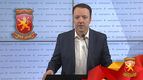"""ВМРО-ДПМНЕ на прес-конференција ќе објави нови имиња од аферата """"Мафија"""""""