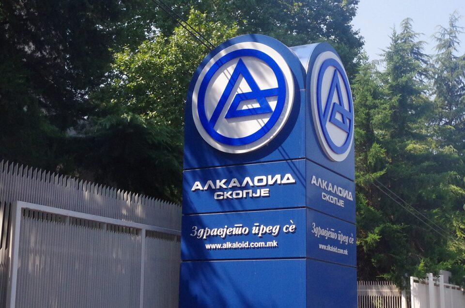 АЛКАЛОИД АД Скопје регистрираше ново друштво во Велика Британија