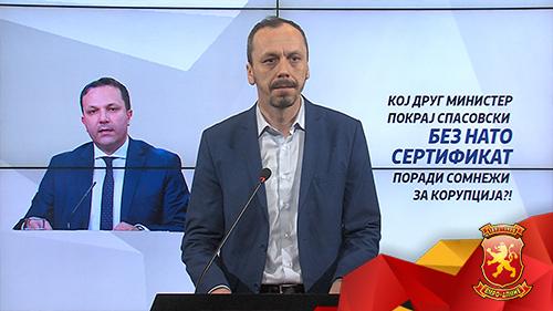 Петрушевски: Апасиев веќе е прочитан од народот и ваквите сценарија повеќе не му поминуваат