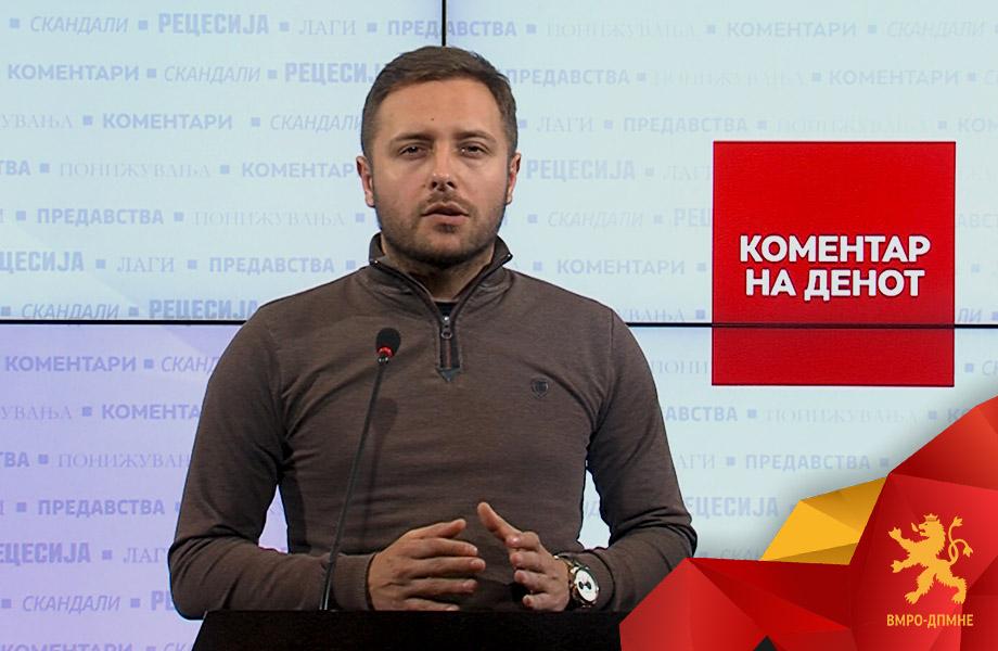 Арсовски: Половина милион евра за три фирми за маркетиншки услуги и промоции