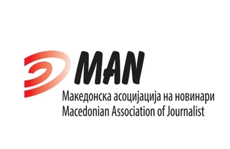 МАН бара владата да обезбеди примарна вакцинација и за медиумските работници