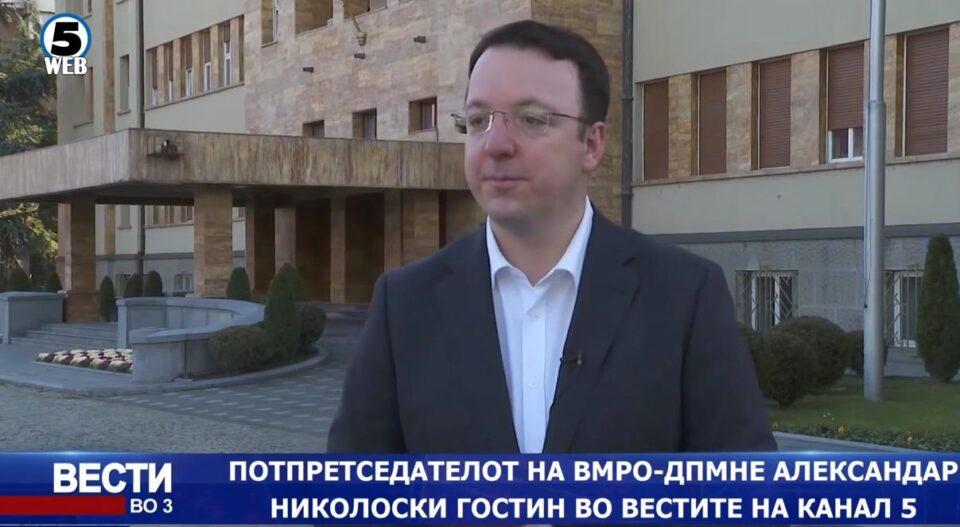 Николоски: Поднесуваме интерпелации за Маричиќ и Николовски, затоа што се одговорни што корупцијата го скапува македонското општество