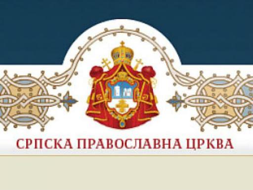 СПЦ бира нов патријарх
