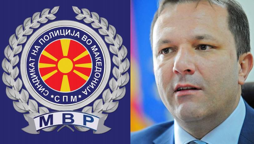 СПМ незадоволни од новиот колективен договор потпишан од Спасовски: Полицијата никогаш не била толку понижувана како што е сега