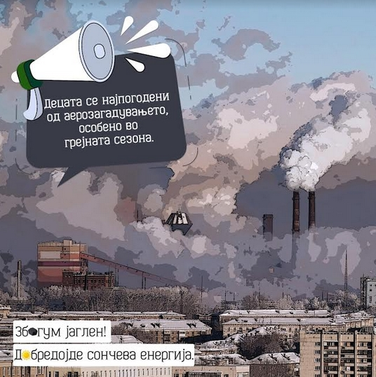 Еко-Свест: Аерозагадувањето е причина зошто секое второ дете минатата година се лекувало од респираторни болести