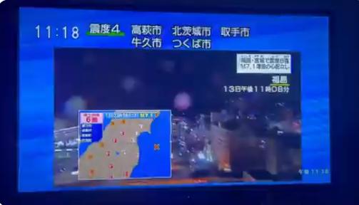 ПОТРЕС ОД НАД 7 СТЕПЕНИ ПО РИХТЕР: Јапонија поминува низ пекол, од овие видео снимки ќе ве полазат морници! (ВИДЕО)
