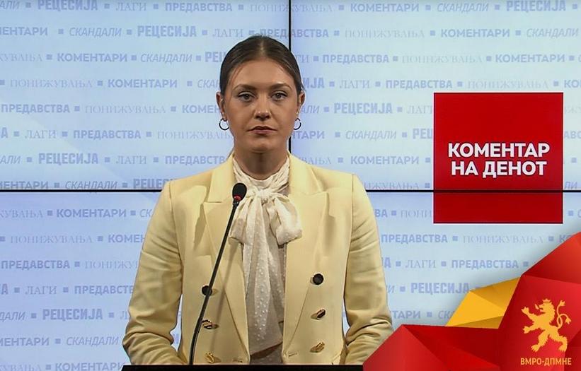 Коментар на денот- Митева: Додека државите го мерат бројот на вакцинирани лица, во Македонија се уште е тема дневната статистика на заболени од КОВИД-19