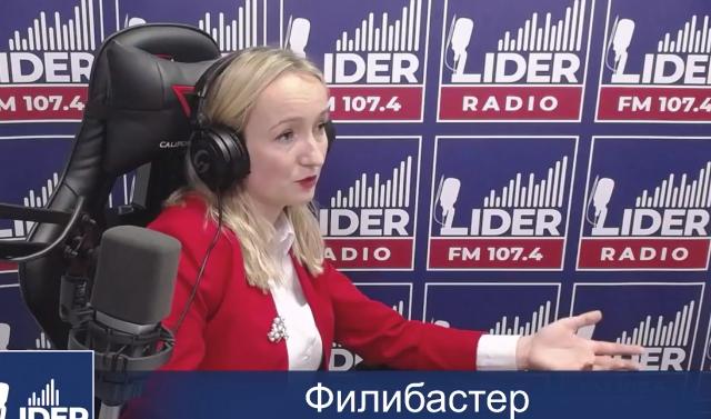 Петрушевска: Интерпелацијата покажа дека парламентарното мнозинство не е стабилно