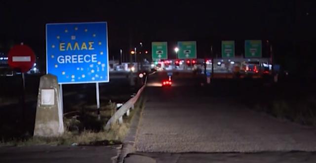 """Граничниот премин Евзони речиси не го поминал никој една година- вака изгледа """"пустошот"""" кој владее таму со месеци (ВИДЕО)"""