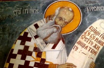 ОД КАЛЕНДАРОТ НА МПЦ: Денеска е Св. Григориј Богослов