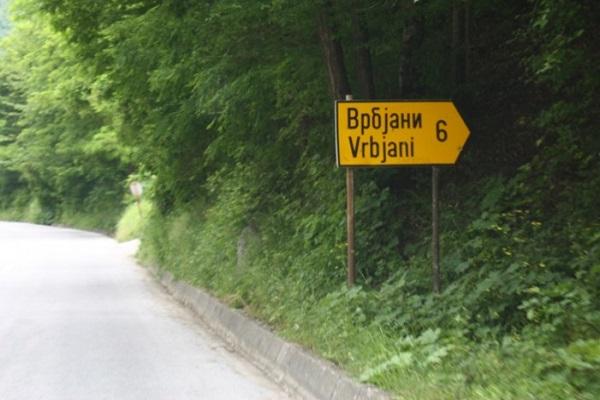Патот Пресека-Врбајни денеска привремено затворен 30 минути