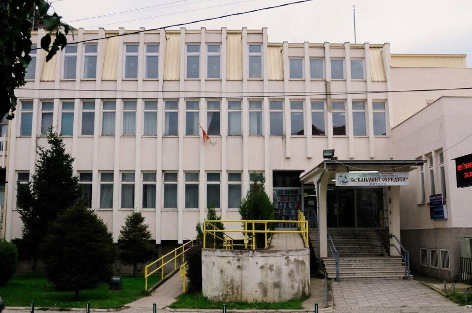 """Битолската библиотека """"Св.Климент Охридски"""" го одбележува Светскиот ден на гласно читање"""