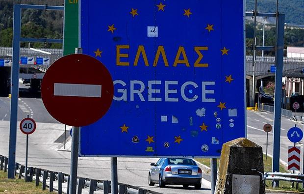 НАШИОТ СОСЕД ПРЕСЕЧЕ ДЕНЕСКА: Промени на правилата за влез во Грција