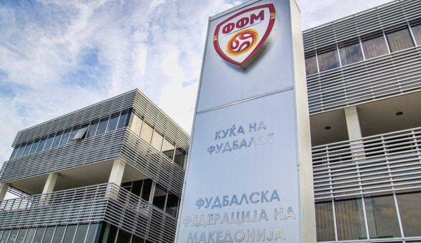 ОФС Струмица нема да биде дел од Изборното собрание на ФФМ