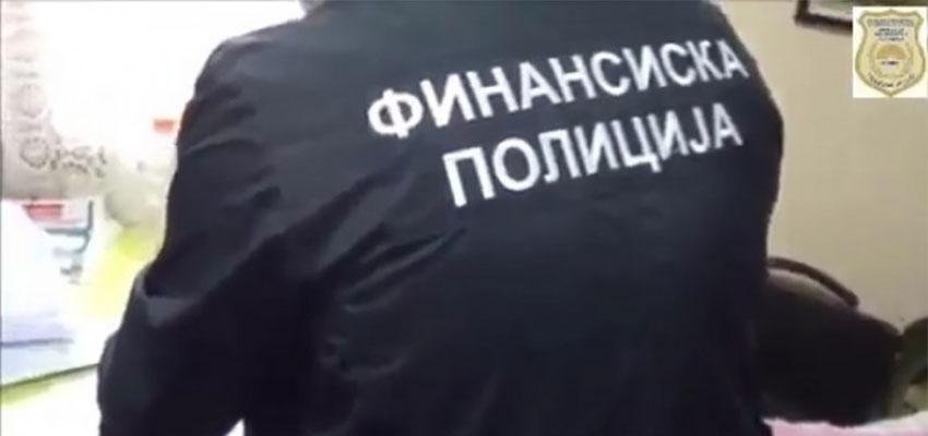 Финансиска полиција влезе во Министерството за култура