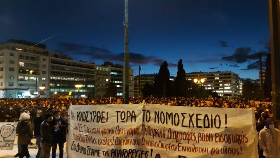 Изгласан новиот Закон за високо образование во Грција, студентите одржаа нов протест