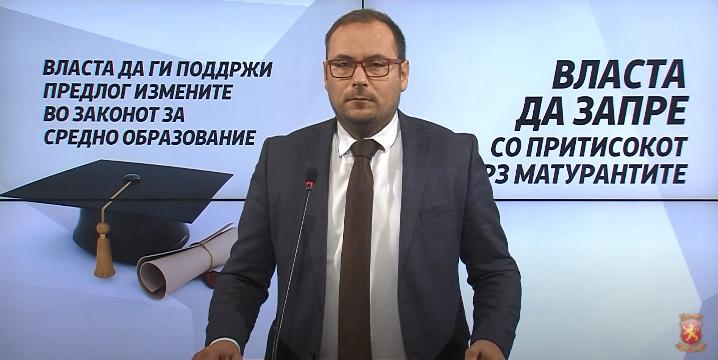 Здравковски: Власта да ги поддржи предлог измените во Законот за средно образование и да запре со притисокот врз матурантите