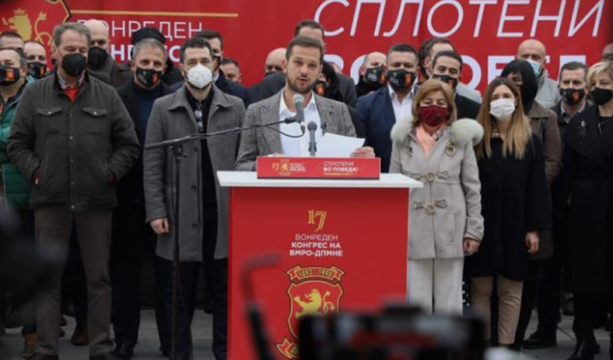 """По бегството на Мијалков, недостапни и """"иницијаторите"""" за конгресот"""