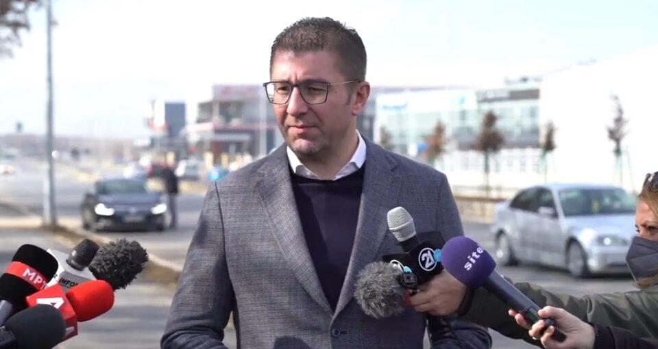 ВО ЖИВО: Изјава на лидерот на ВМРО-ДПМНЕ Христијан Мицкоски