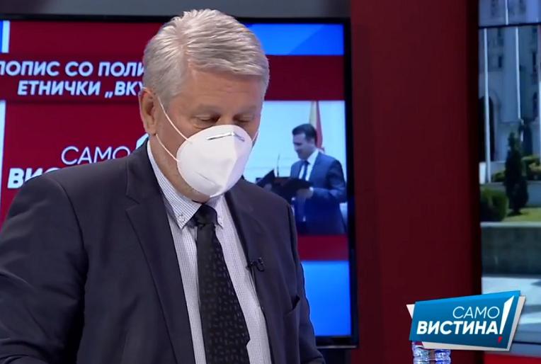 Јакимовски: Не може никој од Бугарија да зборува било што ќе му текне за Македонците