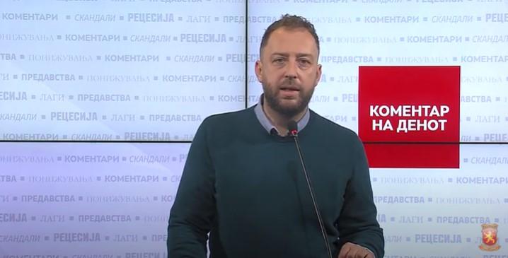 Љутков: Оваа власт 3 години по ред објавуваше скандалозни резултати од годишниот конкурс