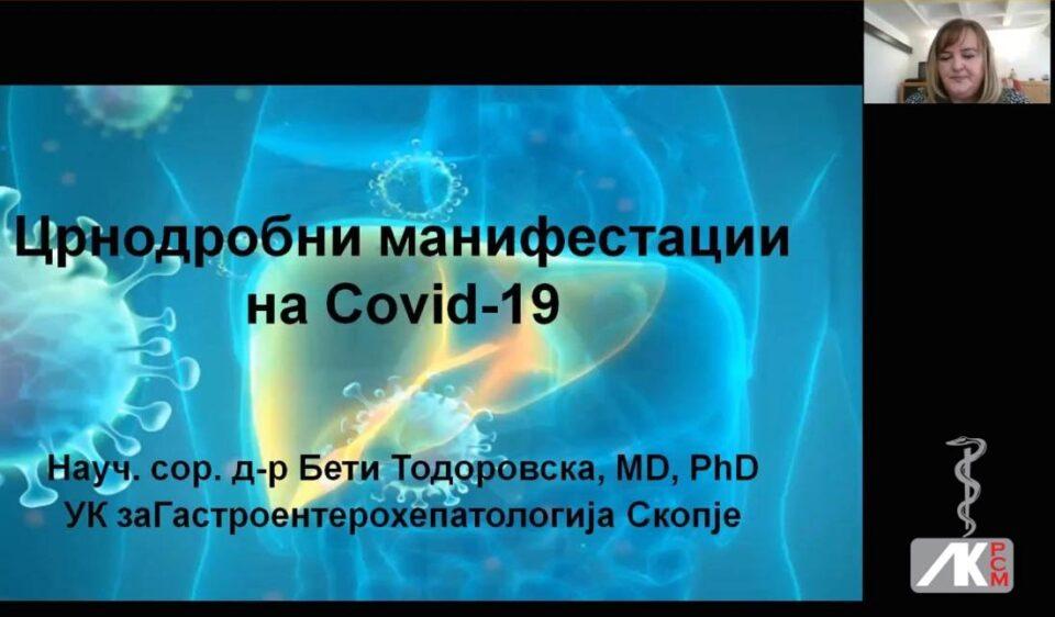 Пациентите со цироза на црниот дроб имаат голем ризик за смртен исход од Ковид-19