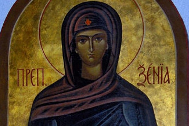 Денеска е Преподобна Ксенија Римјанка- ги исполнува желбите на жените