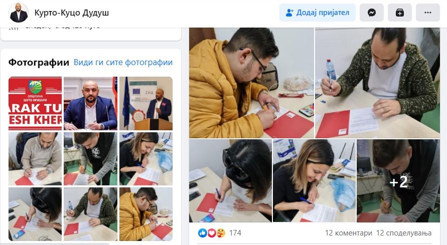 СДСМ во Шутка ажурира во просториите на Општината