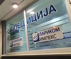 Арсовски: Николовски молчи за работењето на Лариком – Импекс со кеш пари – Ќе има ли одговорност?
