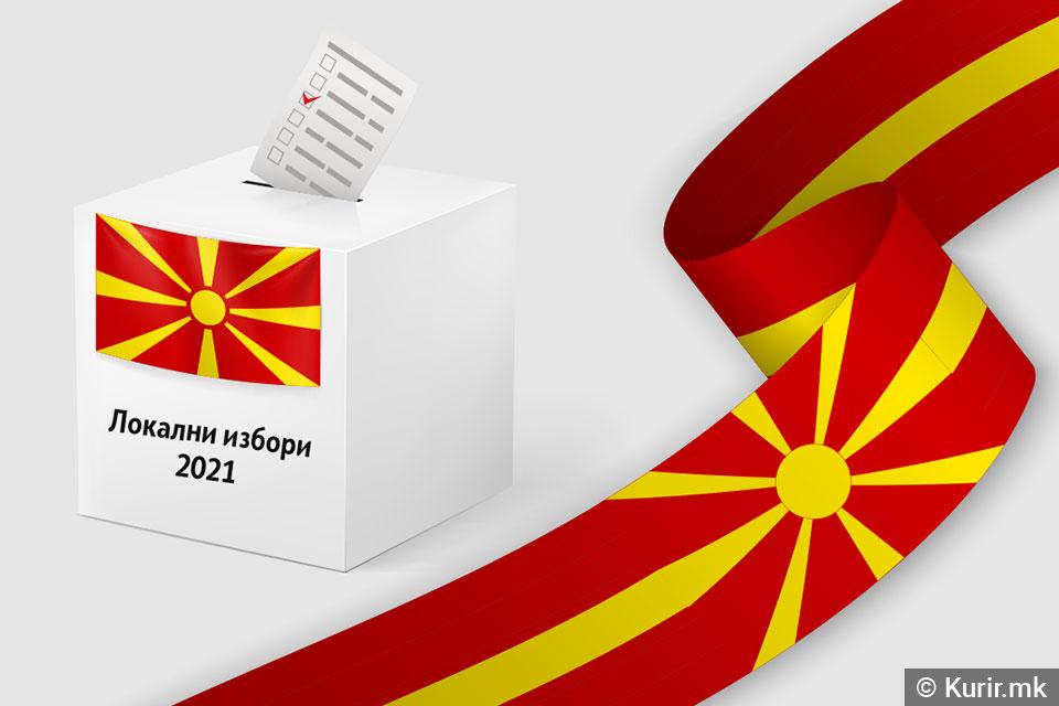 ДИК вечерва го заклучи Избирачкиот список: На локалните избори ќе може да гласаат 1 824 864 граѓани