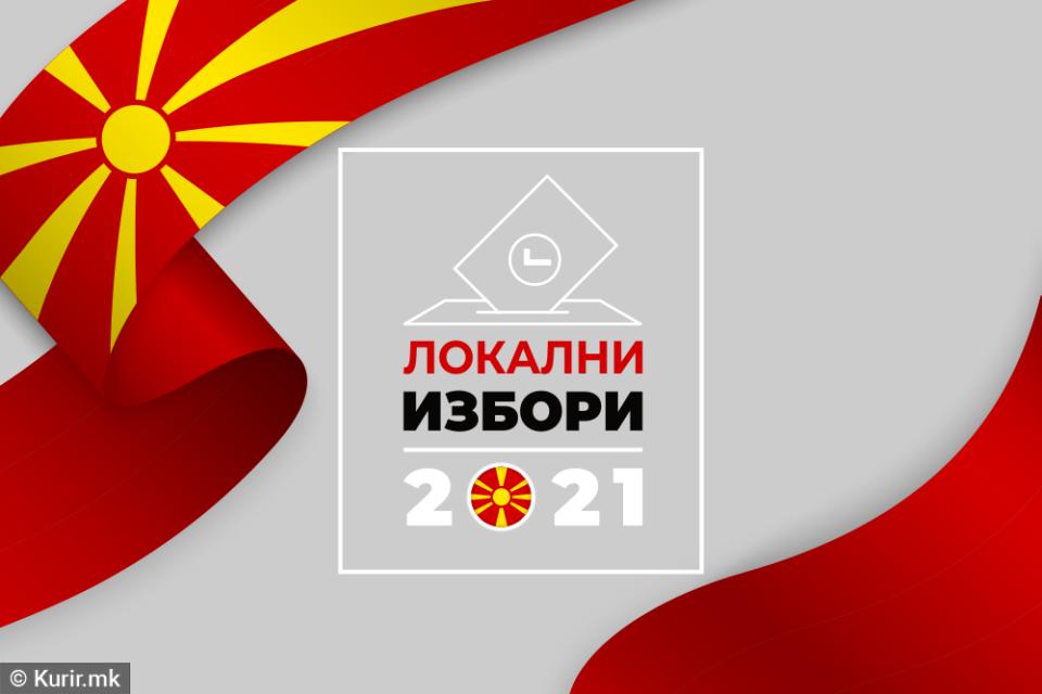 Локалните избори ќе бидат распишани на крај на јули или почетокот на август