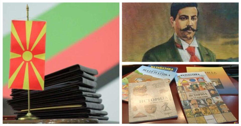 Скандал: За Георгиевски – Делчев, Груев, Тошев, Ѓорче, Карев биле учители на бугарската егзархија