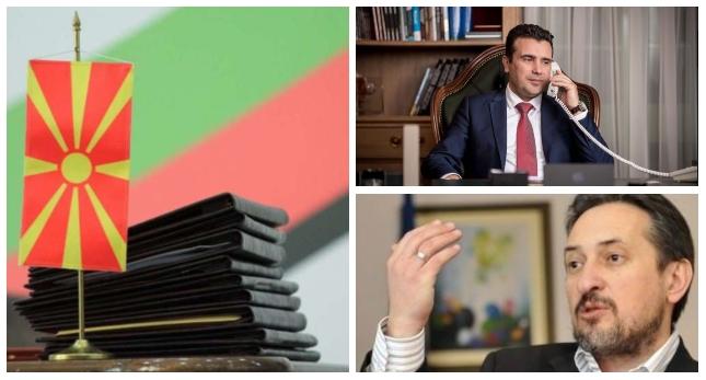 Мастер планот на Заев пуштен преку Георгиевски за откажување од нацијата, историјата и јазикот