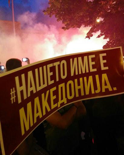 Мисајловски: Маричиќ не може да спречи да се употребуваат зборовите македонски и Македонија