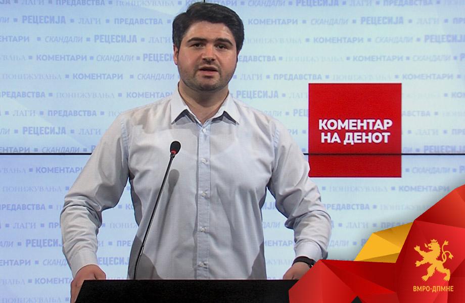 Марков: Кривична одговорност за Филипче, нема вакцини загрозено е здравјето на граѓаните има три илјади починати