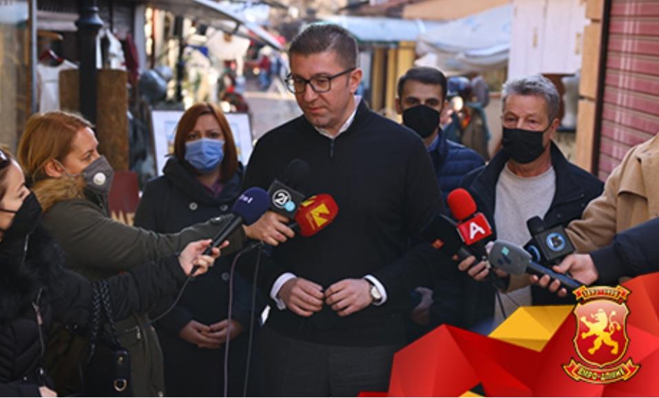 ВО ЖИВО: Изјава на претседателот на ВМРО-ДПМНЕ Христијан Мицкоски