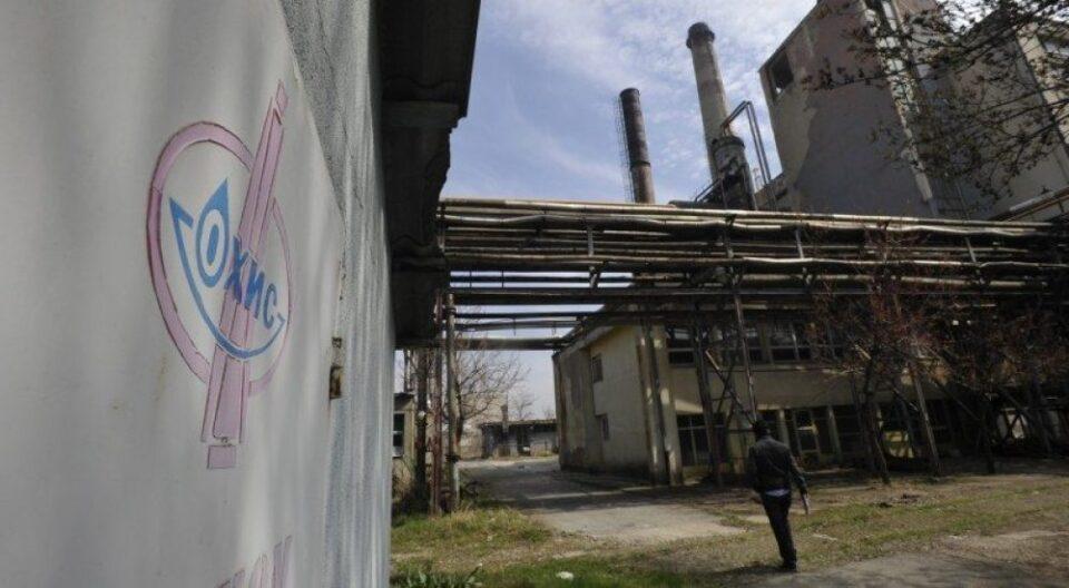 Отстранети опасните хемикалии од кругот на ОХИС